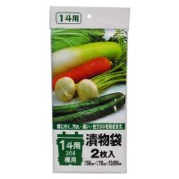 TK-02 1斗用漬物袋 (20L) 透明0.05 ジャパックス 2枚入り×10冊x12箱【240枚】
