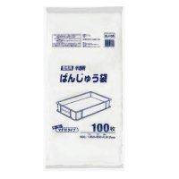 BJ105 ばんじゅう用ポリ袋 105号 半透明 ジャパックス 100枚入り×6冊【600枚】