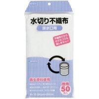 ジャパックス KT62 不織布排水口用 白