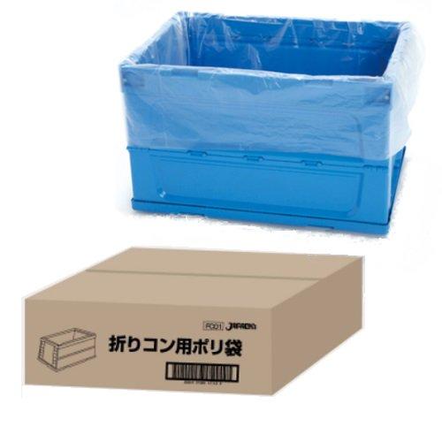 業務用ポリ袋 ビニール袋 ジャパックスFC-01 ジャパックスFC01 ★