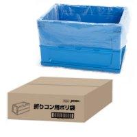 ジャパックス FC01 折コン用ポリ袋 半透明0.011
