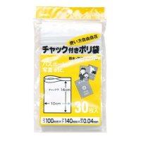 ジャパックス UE40 家庭用チャック付ポリ袋 透明0.04