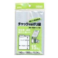 ジャパックス UG40 家庭用チャック付ポリ袋 透明0.04