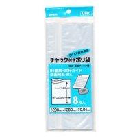 ジャパックス UI40 家庭用チャック付ポリ袋 透明0.04