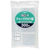 ジャパックス BG-4 チャック付ポリ袋 透明0.04