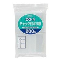 ジャパックス CG-4 チャック付ポリ袋 透明0.04
