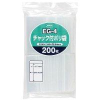 ジャパックス EG-4 チャック付ポリ袋 透明0.04