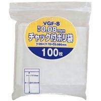 ジャパックス VGF-8 チャック付ポリ袋 厚口 透明0.08