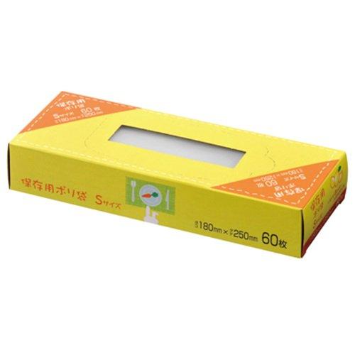 キッチンポリ袋 ポリ袋 保存袋 保存用ポリ袋 保存用バッグ Sサイズ Sサイズ 箱入りポリ袋 ポリ袋箱入り ボックス入りポリ袋 BOX入りポリ袋 BOX入りポリ袋 ジャパックスSS-21 ジャパックスSS21 ★