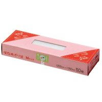 ジャパックス SS22 BOX保存袋(M)エンボス加工 50枚 半透明