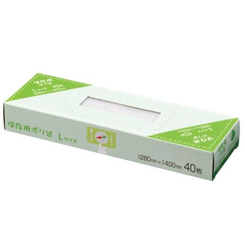 キッチンポリ袋 ポリ袋 保存袋 保存用ポリ袋 保存用バッグ Lサイズ Lサイズ 箱入りポリ袋 ポリ袋箱入り ボックス入りポリ袋 BOX入りポリ袋 BOX入りポリ袋 ジャパックスSS-23 ジャパックスSS23 ★