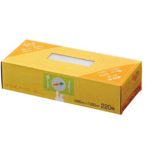 SS52 BOX保存袋(M)エンボス加工 (220枚) 半透明 ジャパックス 220枚入り×21冊【4,620枚】が安い! 業務用品の大量購入なら激安通販びひん.shop。【法人なら掛け払い可能】【最短翌日お届け】【大口発注値引き致します】
