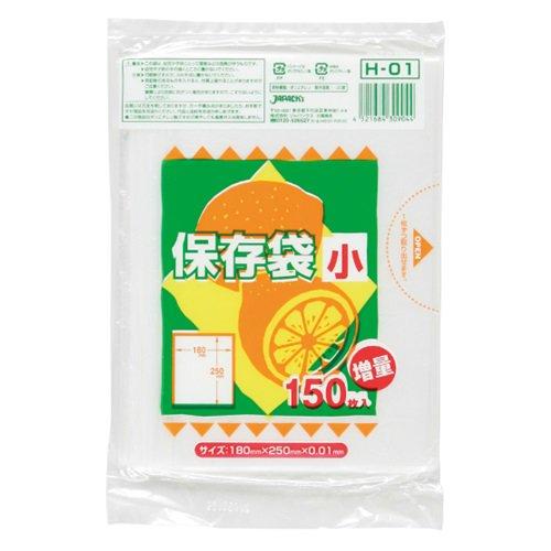 キッチンポリ袋 ポリ袋 保存袋 保存用ポリ袋 保存用バッグ 小サイズ ジャパックスH01 ジャパックスH-01 ★
