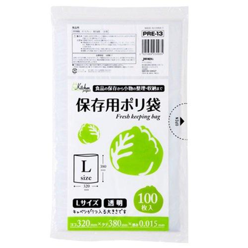 キッチンポリ袋 ポリ袋 保存袋 保存用ポリ袋 保存用バッグ ジャパックスPRE-13 ジャパックスPRE13 ★