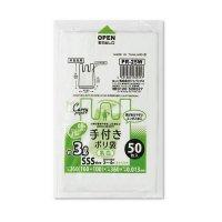 PR25W レジ袋 白半透明 SSSサイズ ジャパックス 50枚入り×60冊【3,000枚】