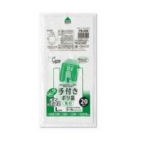 PR29W レジ袋 白半透明 Lサイズ ジャパックス 20枚入り×60冊【1,200枚】