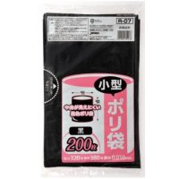 R-07 業務用小型用ポリ袋 黒0.01 ジャパックス 200枚入り×30冊【6,000枚】