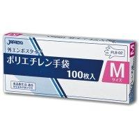 【新規受注停止中】PLB-02 LDポリ手袋 外エンボスM 100枚BOX 透明 100枚入り×40箱【4,000枚】