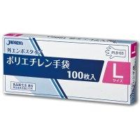 PLB-03 LDポリ手袋 外エンボスL 100枚BOX 透明