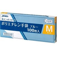 【新規受注停止中】PLB-05 LDポリ手袋 外エンボスM 100枚BOX 青 100枚入り×60箱【6,000枚】
