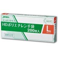 【新規受注停止中】PHB-03 HDポリ手袋 エンボスL 200枚BOX 半透明 200枚入り×40箱【8,000枚】