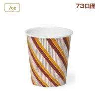 東罐興業 SM-205-3 マルティ 100個入り×25箱【2,500個】