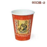 SMT-280 レッツコーヒー