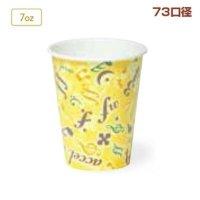 東罐興業 SM-205D カフェメロディ 60個入り×25本【1,500個】