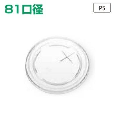 トーカン トウカン 【81口径】SC−360−F PS(C)×アナ