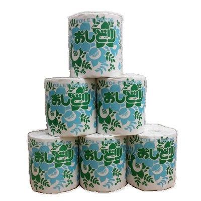 業務用トイレットペーパー 業務用トイレペーパー シングル 1ロール 1ロール 個包装 トイレ用品