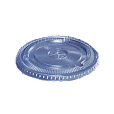 透明カップ 透明コップ プラカップ平蓋 14〜20オンス用 ストロー穴付き DF−98