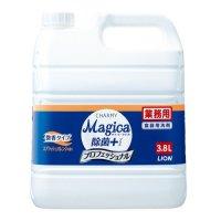CHARMY Magica 除菌+(プラス) プロフェッショナル 微香スプラッシュオレンジ 3.8L