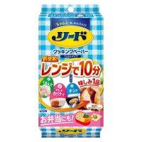 リード クッキングペーパー スマートタイプ 36枚 【24袋入り】