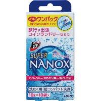 トップスーパーNANOX ワンパック10G×10袋