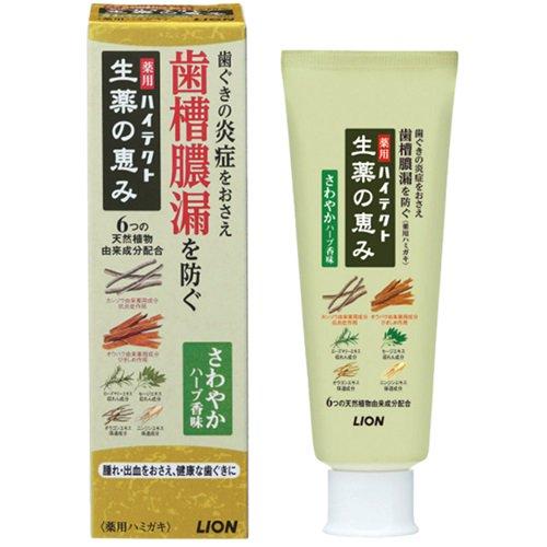 歯磨き粉 歯みがき粉 ハミガキ粉 デンタルケア用品
