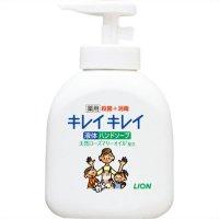 【新規受注停止中】キレイキレイ薬用液体ハンドソープ ポンプ 250ML 【24個入り】
