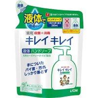 【新規受注停止中】キレイキレイ薬用液体ハンドソープ 詰替用 200ML 【24個入り】