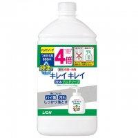 キレイキレイ薬用液体ハンドソープ 詰替用 800ML