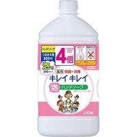 【新規受注停止中】キレイキレイ薬用泡ハンドソープ 詰替用 800ML 【12個入り】