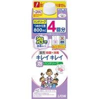 【新規受注停止中】キレイキレイ薬用泡ハンドソープ 詰替用 フローラルソープ 800ML 【12個入り】