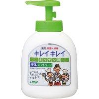 【新規受注停止中】キレイキレイ 薬用キッチン液体ハンドソープ ポンプ 250ML 【24個入り】