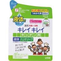 【新規受注停止中】キレイキレイ 薬用キッチン液体ハンドソープ 詰替用 200ML 【24個入り】