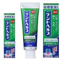 デントヘルス薬用ハミガキ 無研磨ゲル 28G/85G