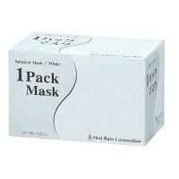 【新規受注停止中】FR-196 1パックマスク 50枚入り×20箱【1,000枚】