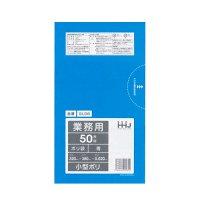 HHJ GL06 小型ポリ袋7L 青 0.02