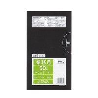 GL07 小型ポリ袋7L 黒 0.02 HHJ 50枚入り×60冊【3,000枚】