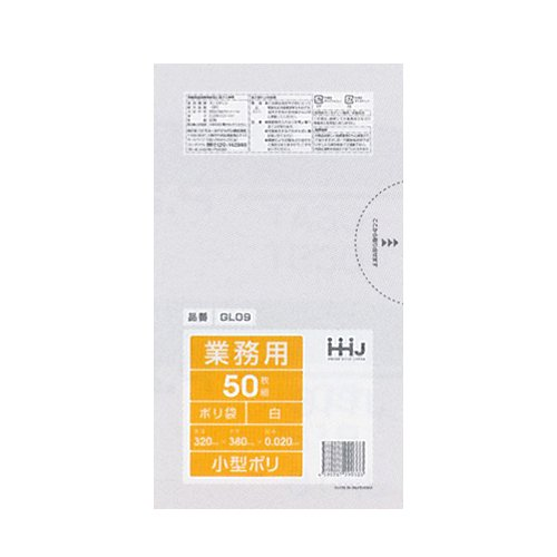 GL09 小型ポリ袋7L 半透明 0.02 HHJ 50枚入り×60冊【3,000枚】が安い! 業務用品の大量購入なら激安通販びひん.shop。【法人なら掛け払い可能】【最短翌日お届け】【大口発注値引き致します】