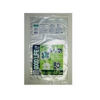 KF03 保存袋 大 透明 0.015 HHJ 50枚入り×100冊【5,000枚】