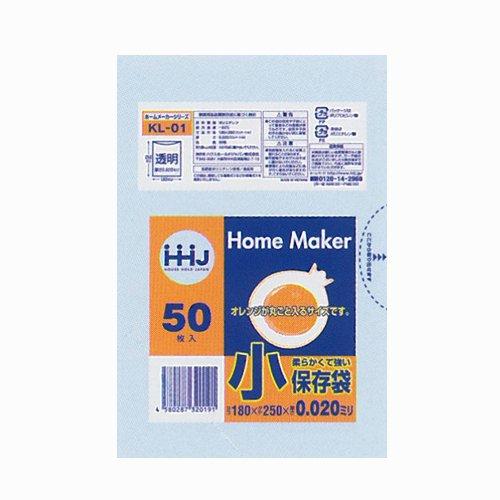 KL01 保存袋 小 透明 0.02 HHJ 50枚入り×80冊【4,000枚】が安い! 業務用品の大量購入なら激安通販びひん.shop。【法人なら掛け払い可能】【最短翌日お届け】【大口発注値引き致します】