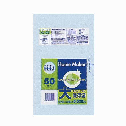#HHJ#HHJ#hhj#キッチンポリ袋#ポリ袋#保存袋#保存用ポリ袋#保存用バッグ#大サイズ#業務用ポリ袋#★